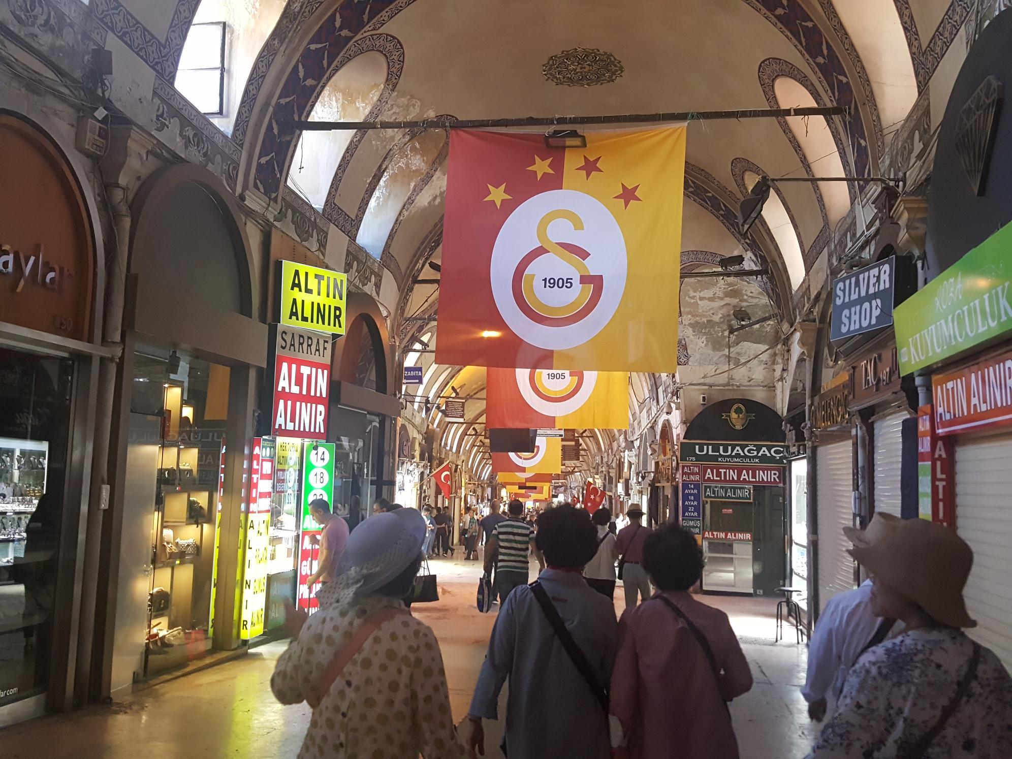터키의 그랜드 바자르