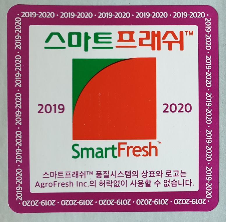 2019~2020년 스마트후레쉬 스티커